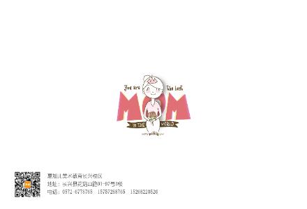 王皓栀-母亲节贺卡